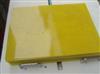 SUTE无卤素玻纤板
