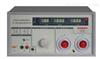 GF交/直流高压耐压测试仪