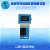 WY-YZ-1Z便携式余氯/二氧化氯检测仪
