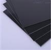 PE板聚乙烯黑板