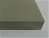 RAL7032 PP灰板