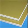 9309、9309-1环氧酚醛纸层压板