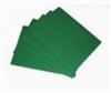 SUTE高性能环氧玻璃布层压板