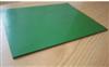 JT0903抗静电胶板