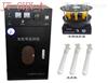 南京光化学反应仪JT-GHX-A小试管汞灯反应器
