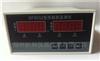 智能振动温度监测表CZ550