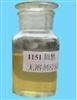 1151H级无溶剂阻燃树脂