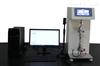 DTG-12综合热分析仪(室温~1250℃)