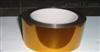 6051/6050聚酰亚胺黄金PI薄膜