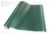 SUTE绿板膜