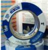 3M2090 48MM*54.8M蓝色美纹纸胶带 测试胶带