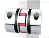 原厂出品R+W 弹性联轴器带分离式夹紧套环