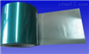 SUTE 蓝色高温胶带