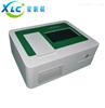 高端智能型COD快递测定仪XCJZ-CODG厂家