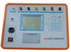 TC-602智能互感器校验仪
