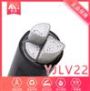北京科讯铝芯电缆YJLV22-4*300+1*150直销