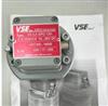VSE流量计安装时常见的注意事项