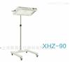 XHZ-90新生儿黄疸治疗仪
