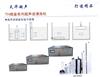 TH-ZH振盒式超声波清洗机