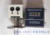 MKY-SK-SZO系列氧化锆氧量分析仪
