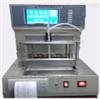 GC-4507D全自动沥青软化点测定仪