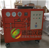 SLHS-50L型SF6氣體回收裝置
