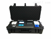 SC-2Y 防水应急水质速测箱价格