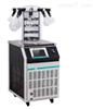 SCIENTZ-ND系列加热式钟罩冻干机