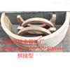 促销 DN空调木支架 保温木托码