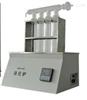 KDN-04C,KDN-08C数控控温消化炉