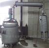 不饱和树脂设备列管式冷凝器