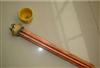 SUTE1075銅電熱管