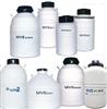 SC20/20MVE小口径液氮罐SC20/20