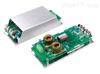 CHB300W-110S3V3-CMFD300W轨道交通电源模块CHB300W-110S3V3-CMFC