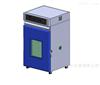 EWC光電無塵烤箱 芯片無塵烘箱
