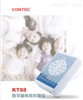 KT88数字脑电图地形图仪 KT88