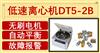 DT5-2B台式低速离心机