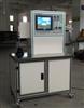 滤料综合性能测试仪