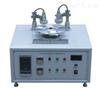 纺织物感应式静电测试仪