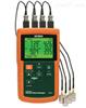 EXTECH VB500四通道测振仪/数据记录仪