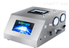 SX-L301N高浓度粒子计数器