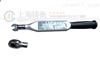 扭矩扳手上海可換頭的數顯扭矩扳手規格型號3000N.m