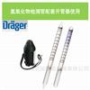 德尔格氮氧化物检测管