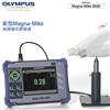 Magna-Mike 8600奥林巴斯霍尔效应测厚仪/塑料瓶壁厚度仪