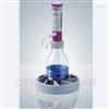 9360200EM dispenser有机型瓶口分配器9340200