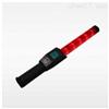 新型酒精测试仪,非接触式酒精检测棒