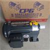 CH-200-10S晟邦卧式/立式减速电机单相/三相