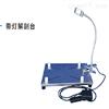UY377-ZH-DST不锈钢大小鼠解剖板报价