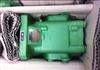 R35/25 FL-Z德国Rickmeier齿轮泵R35/25 FL-Z假一罚十