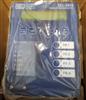 直销美国SEL继电保护器751系列